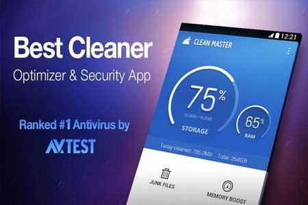 Clean Master 5.6.0 Screenshot 1