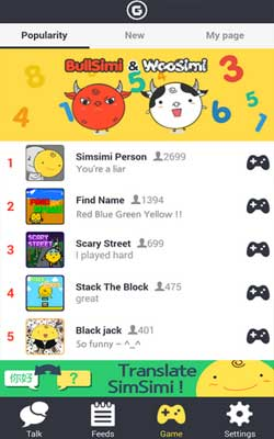 SimSimi 6.4.1 Screenshot 1